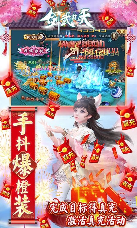 【捕鱼王】2021最新最好玩的手机游戏推荐