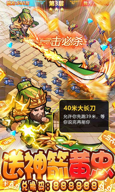 【捕鱼王】十大男生必玩的手机游戏推荐