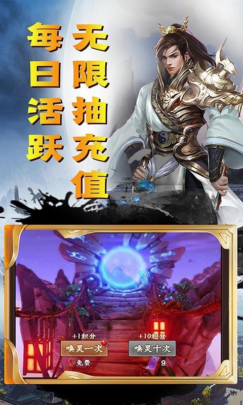 【捕鱼王】热门3d仙侠角色扮演手机游戏大全