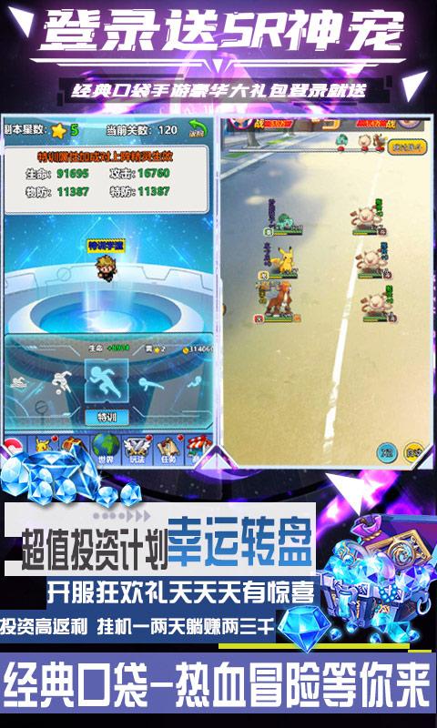 【捕鱼王】好玩的挂机游戏推荐