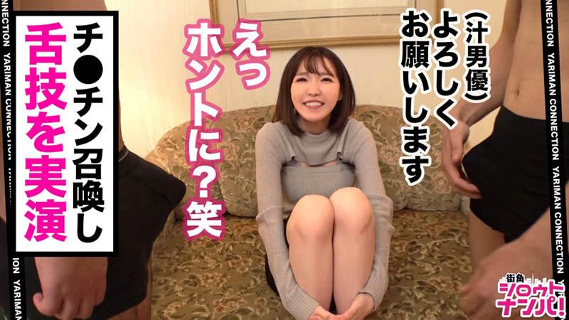 【捕鱼王】终于重返战场!水沢美心离开SOD的第一支作品是?