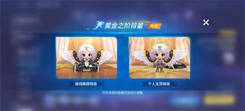 【捕鱼王】纸片人宝宝驾到,星光夺宝璀璨上新!