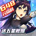 【捕鱼王】2021十款ios免费手游推荐