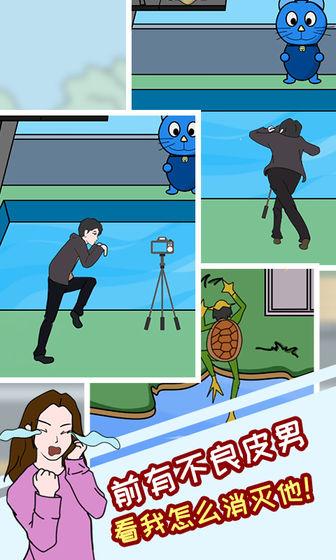 【捕鱼王】好玩的沙雕游戏推荐