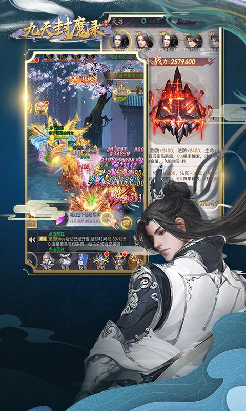 【捕鱼王】十大免费不要钱的游戏推荐