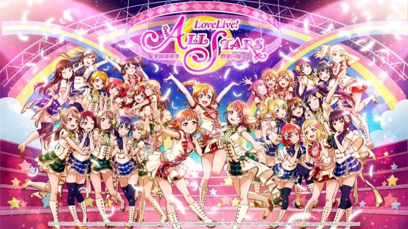【捕鱼王】《Love Live!学园偶像季:群星闪耀》声优生放送4月16日开启 个人预约任务已上线