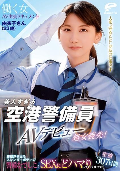 【捕鱼王】解密!那位花了片商307天才搞定、在机场担任警察的处女是? …