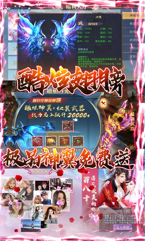 【捕鱼王】2021热门仙侠手机游戏排行榜