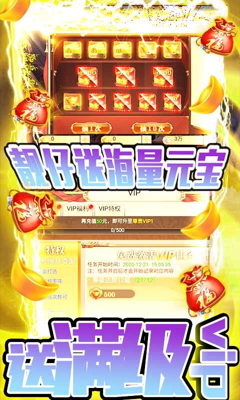 【捕鱼王】超级好玩的仙侠角色扮演游戏推荐