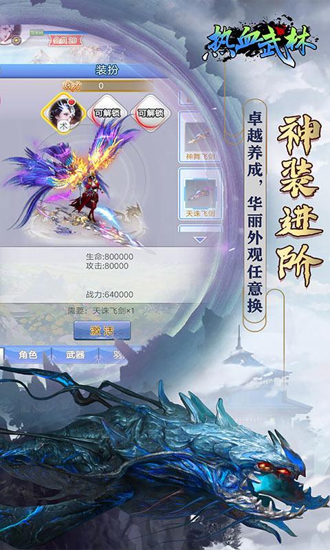 【捕鱼王】十大不花钱的角色扮演手游推荐