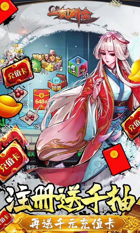 【捕鱼王】好玩人气高的修仙游戏推荐