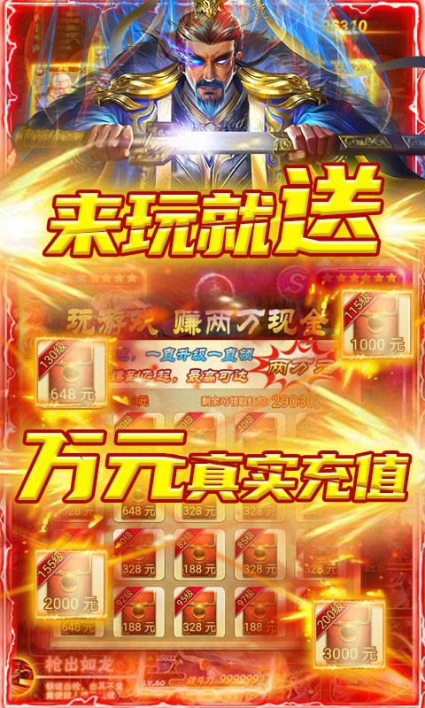 【捕鱼王】十大最火的卡牌手游推荐