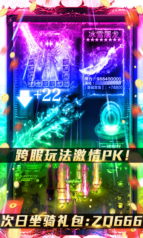 【捕鱼王】2021传奇bt版手游大全