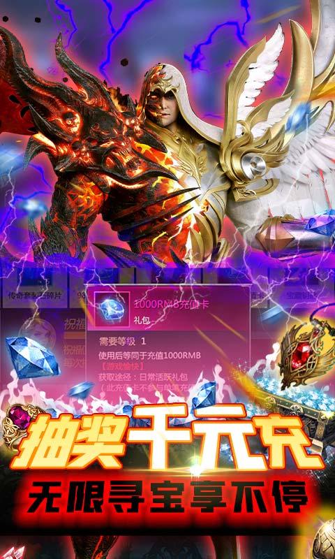 【捕鱼王】2021大型魔幻手游排行榜