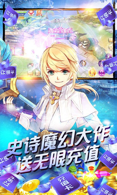【捕鱼王】2021无限充值破解版游戏推荐