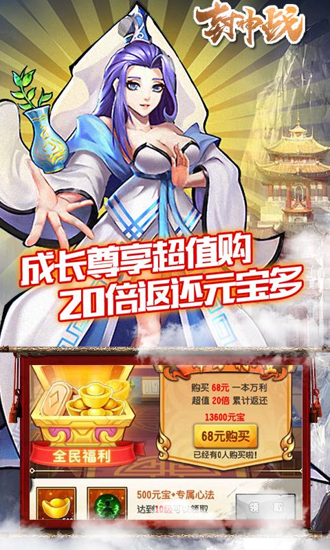 【捕鱼王】2021大型回合制手游推荐
