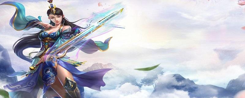 【捕鱼王】好玩人气高的仙侠类游戏推荐