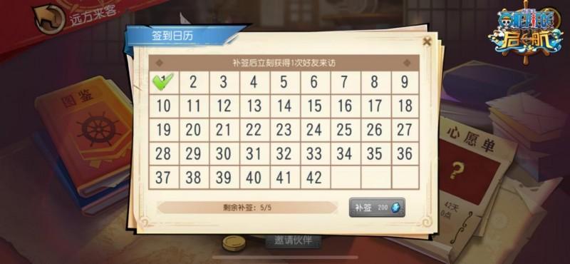 【捕鱼王】《航海王启航》黄金祭 42位角色整卡获取攻略来袭