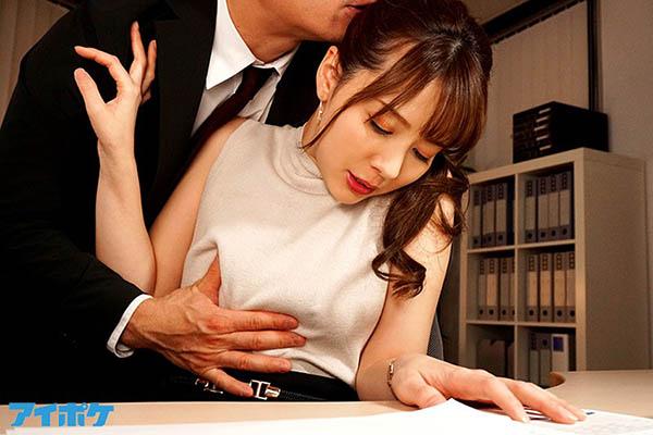 【捕鱼王】IPX-506:看著美乳女上司岬奈奈美的粉红奶头,刺激到心痒痒…