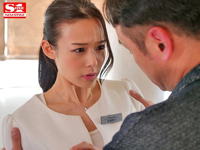【捕鱼王】SSNI-457 :脸部被精液侵犯的美容部员吉高宁宁!