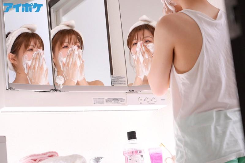 "【捕鱼王】IPX-666:来我家吧,""相沢みなみ""脱掉OL的套装和丝袜勾引同事回家搞!"