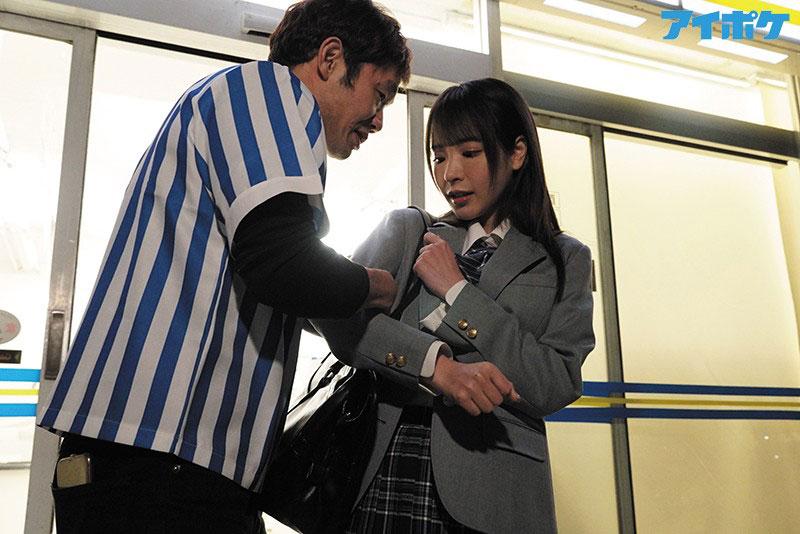"""【捕鱼王】偷保险套被发现!""""桃乃木かな""""被店长囚禁在仓库随时进入"""
