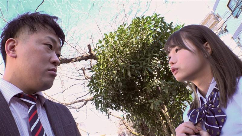 """【捕鱼王】""""松本いちか""""勾引已有婚约的老师上床 和年轻女生做爱很舒服喔!"""
