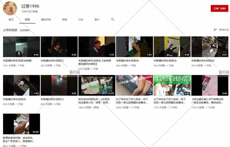 【捕鱼王】油管Youtuber@过客1996原创修车视频合集打包