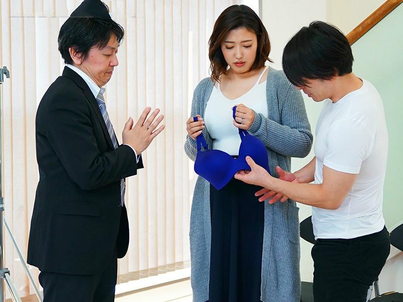 【捕鱼王】水野朝阳JUL-546 欲望巨乳人妻拍时尚杂志做运动