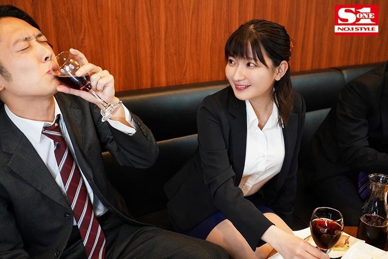 【捕鱼王】鹫尾芽衣SSIS-017 女上司与新婚下属酒后缠绵到天亮