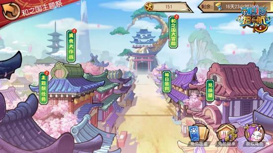 【捕鱼王】《航海王启航》老玩家回归豪礼 登录送斩击队核心角色
