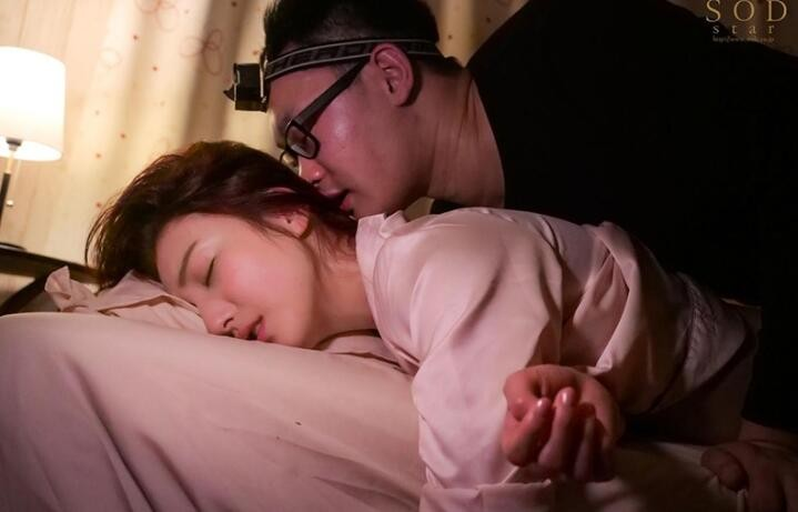 【捕鱼王】古川伊织STARS-375 姐姐熟睡中被弟弟欺负还以为做梦