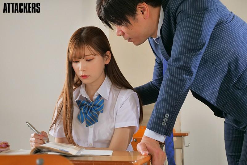 【捕鱼王】明里䌷SHKD-950 少女兼职遇到高中老师被带回家