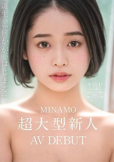 【捕鱼王】MINAMO六月新作STARS-371 娇小新人完美身材诱惑十足