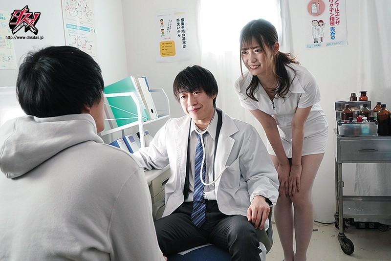 【捕鱼王】美谷朱里DASD-857美女小护士口手并用帮客人疏通输精管