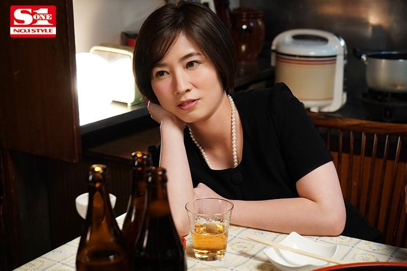 """【捕鱼王】ssis-076:H杯美人妻""""奥田咲""""巧遇前男友 醉酒后惨遭硬上高潮连连。"""