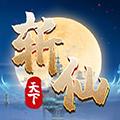 【捕鱼王】玄幻仙侠手游排行榜前十名推荐