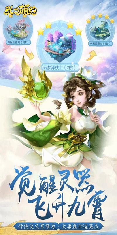 【捕鱼王】耐玩又不氪金的回合手游推荐