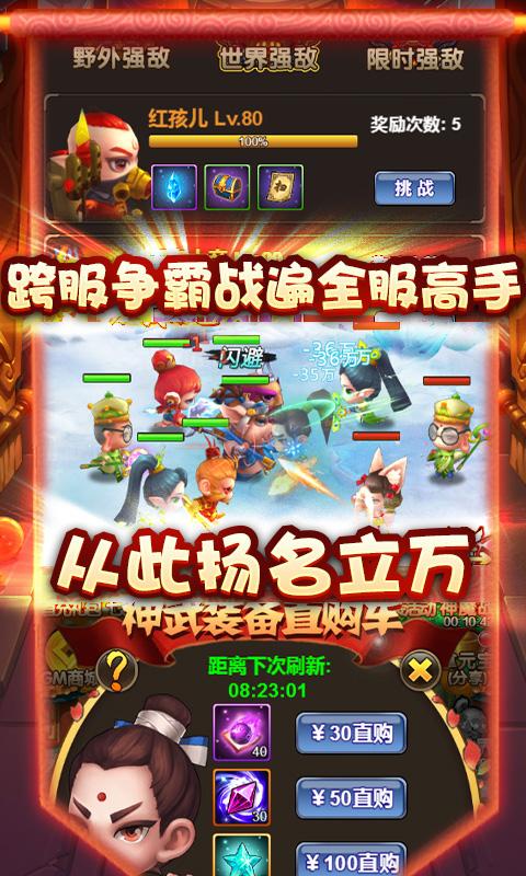 【捕鱼王】最新好玩的回合制手机游戏精选