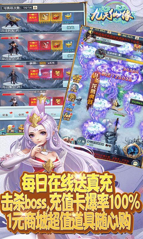 【捕鱼王】十大仙侠类手游排行榜