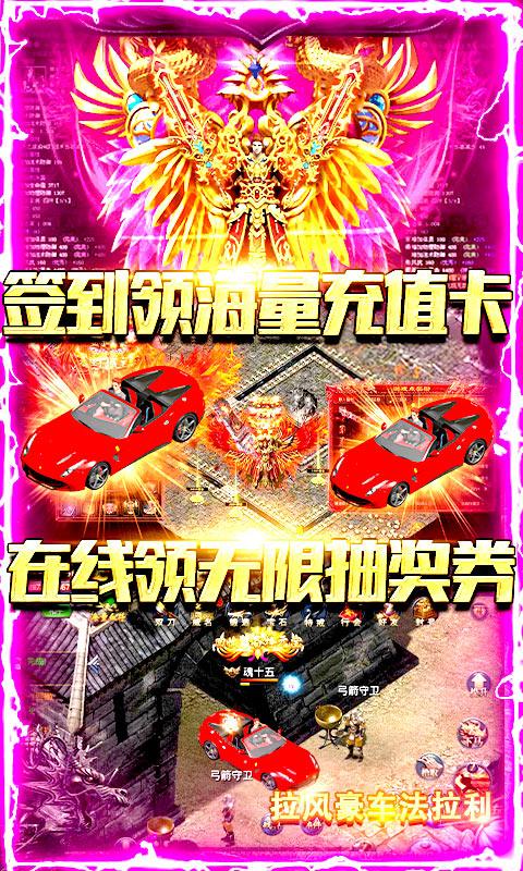 【捕鱼王】首充1元的游戏变态版排行榜