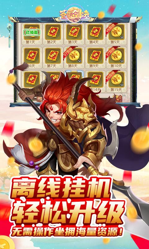 【捕鱼王】2021最火的回合制手游合集