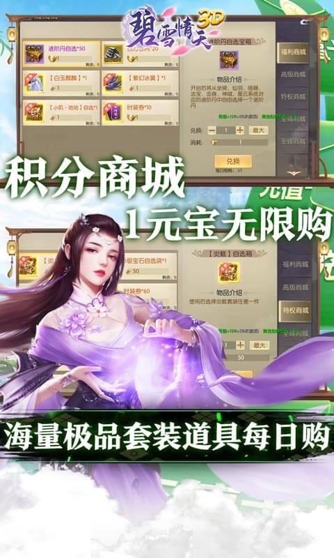 【捕鱼王】人气最高的手机游戏推荐