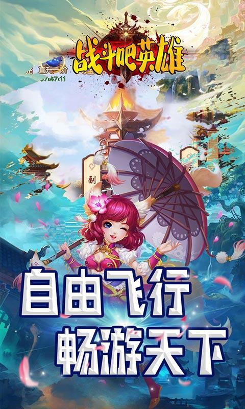 【捕鱼王】2021手机游戏排行榜