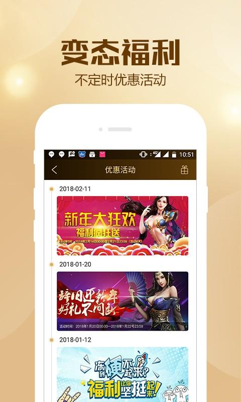 【捕鱼王】好用好玩的BT手游app排行榜
