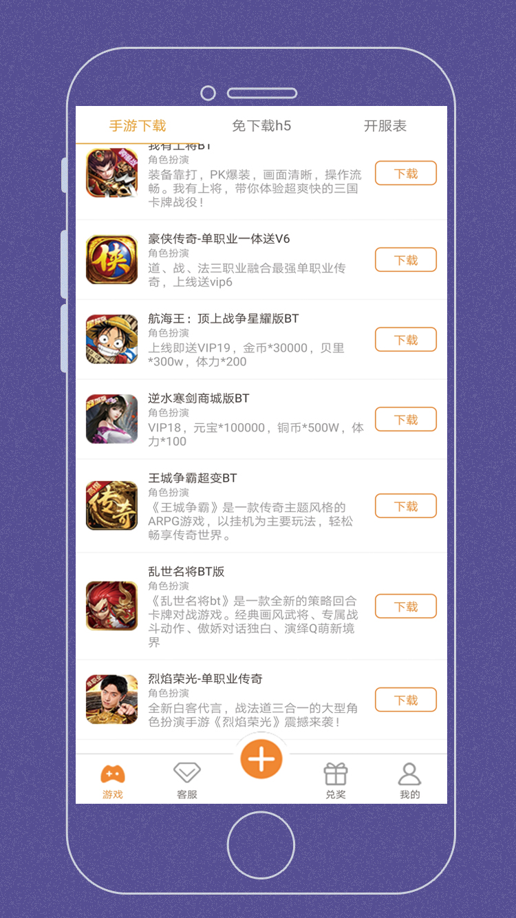 【捕鱼王】最变态游戏app排行榜