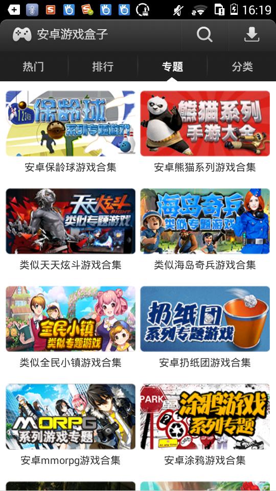 【捕鱼王】满v手游平台APP排行榜