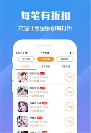 【捕鱼王】高人气变态手游app推荐