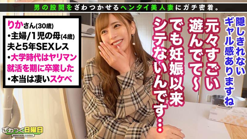 【捕鱼王】终结休业状态!百瀬凛花在小孩的房里偷情!