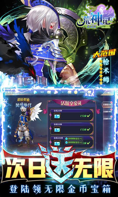 【捕鱼王】好玩的二次元角色扮演手游推荐